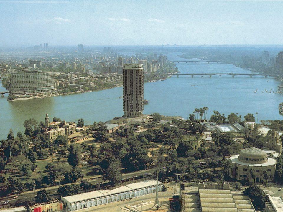 Сады Каира