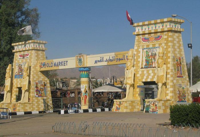 Путишествие в Египет Шарм-Эль-Шейх